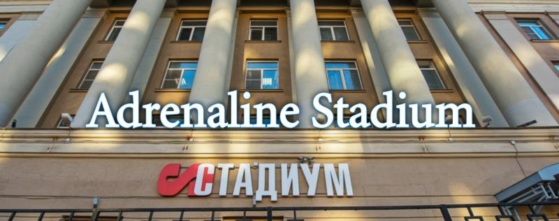Stadium Live (Adrenaline stadium)