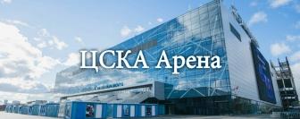 Ледовый Дворец ВТБ (Арена Легенд)