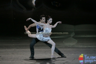 балет Ундина