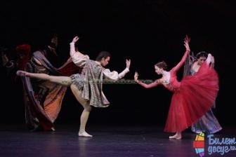 балет Ромео и Джульетта
