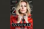 Anastacia (Анастейша)