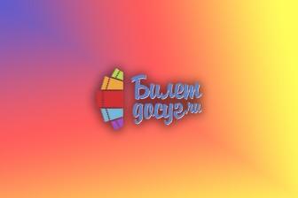 концерт Би-2