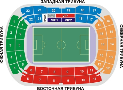Схема РЖД Арена (с-н Локомотив)