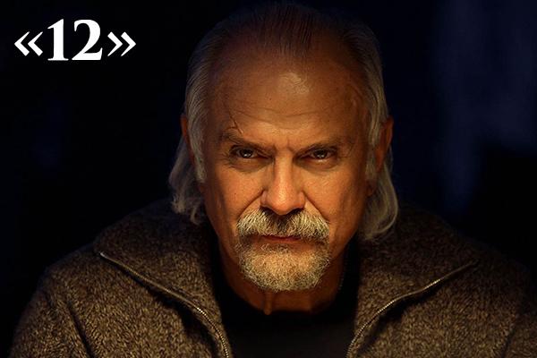 Никита Михалков. Спектакль «Двенадцать»