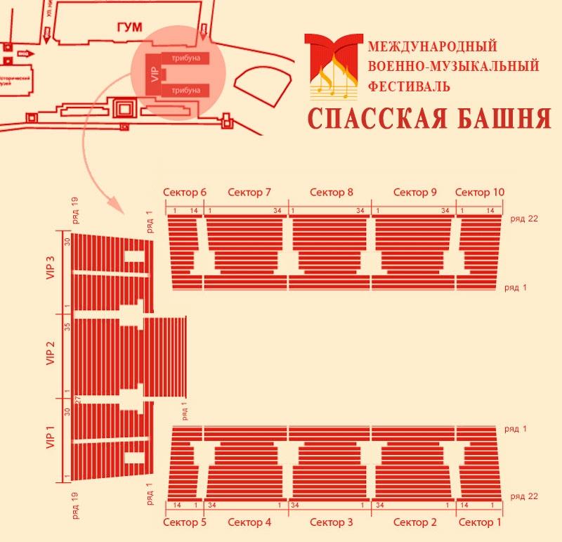 Схема Красная площадь